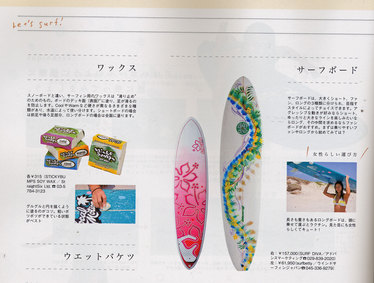 SurfDiva on BG2
