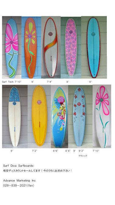 Surf Diva Sur
