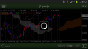 Screenshot_2013-07-10-13-32-50