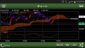 Screenshot_2013-07-01-21-55-29