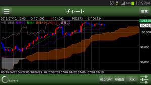 Screenshot_2013-07-10-13-19-25