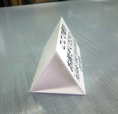 アクリルプレート 三角柱 靴2