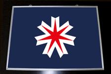 北海道の旗 フレーム付き