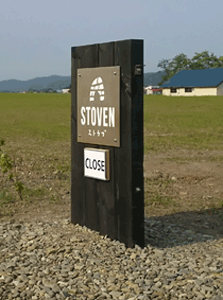 stoven3