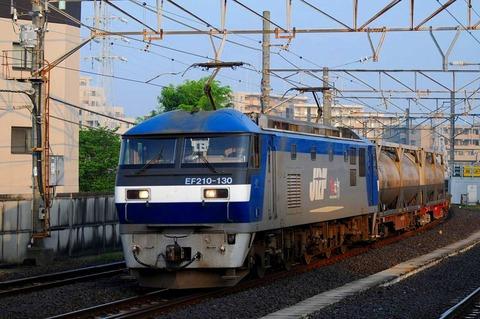DSC_2083  EF210-130s-