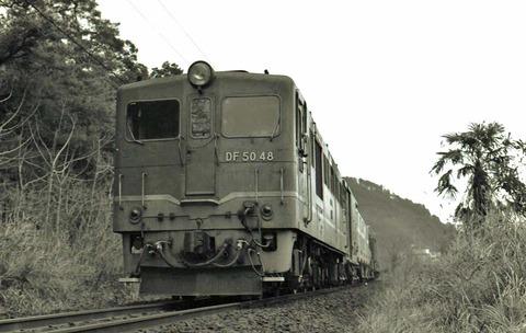 DF5048 s-四国0163 (2)