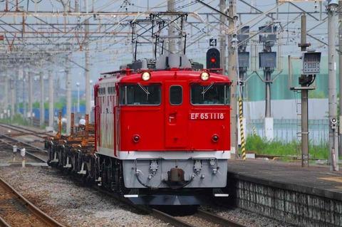 s-DSC_9390チキ牽引EF651118倉賀野