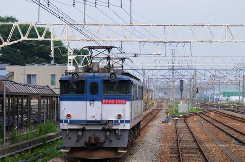 DSC_9399  倉賀野s-