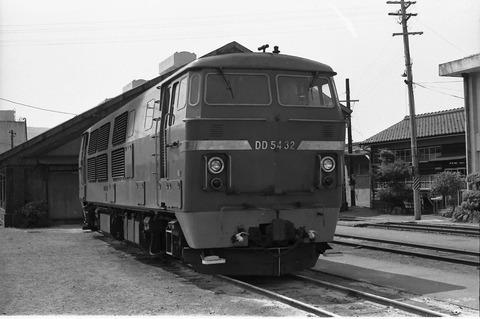 DD5432和田山レンガ庫前s-