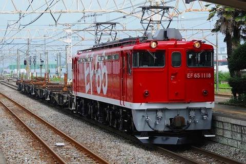 DSC_9394倉賀野EF651118s-