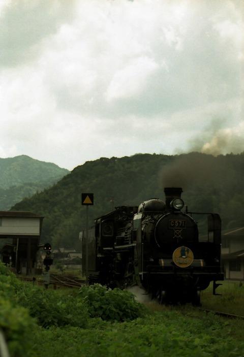 C571津和野回送s-