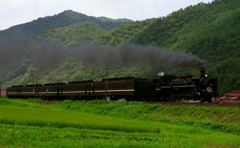 C571長門峡発車s-