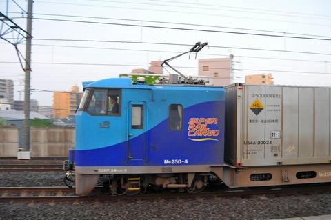 DSC_2046特貨電Mc-250s-