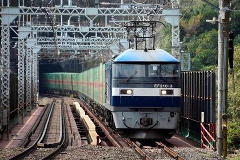 _TT13889根府川 福通 EF210-3s-
