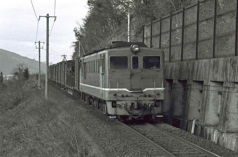 DF5051 s-四国0159