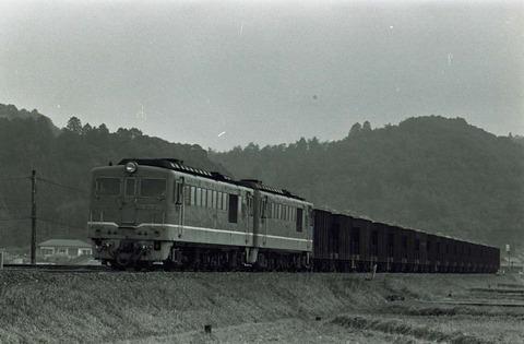 DF5018 s-四国0095