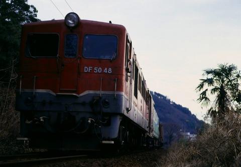 DF5048貨物箸蔵s-