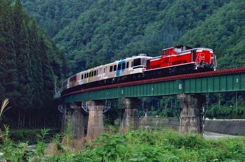DD511043s-
