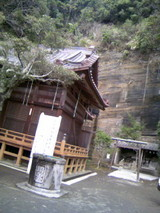 090228_tateyama3