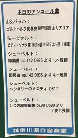 2078bd66.png