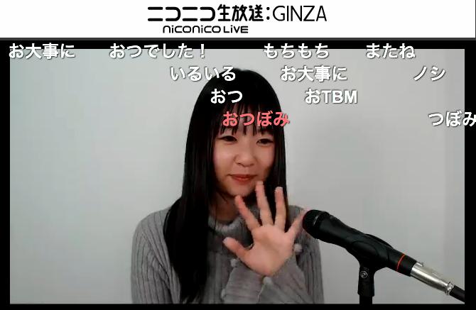 【荒らしに】 つぼみ 87 【負けるな】YouTube動画>8本 ->画像>774枚
