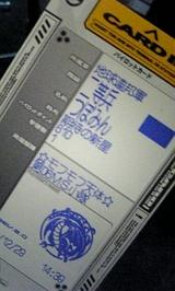 95b878fb.jpg