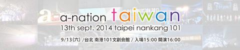 logo_taiwan