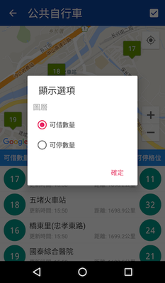 Screenshot_20160310-165314
