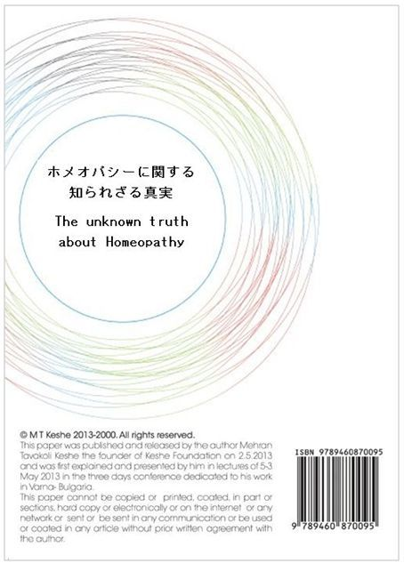 Fromt Cover 2