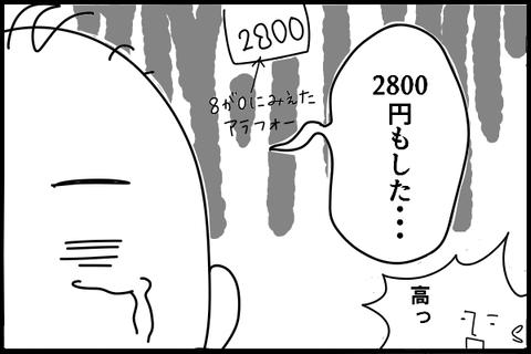 210120-10