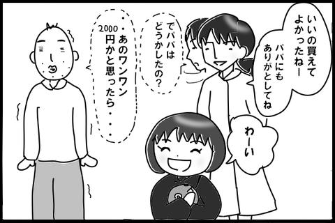 210120-9