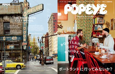 popeye807-00