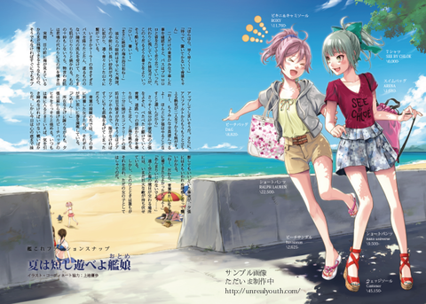 nijifuku_ex_01_sample_01_t