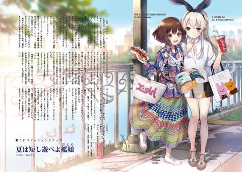nijifuku_ex_01_sample_02_t