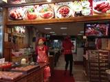 肉園店.JPG