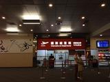 松山空港1.JPG