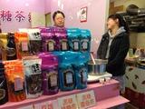 黒糖生姜茶.JPG
