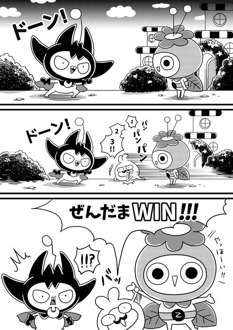 フローラ漫画_24