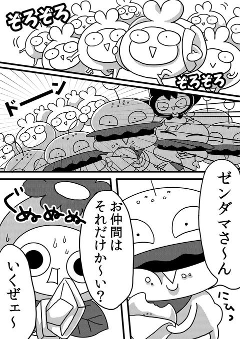 フローラ漫画_14