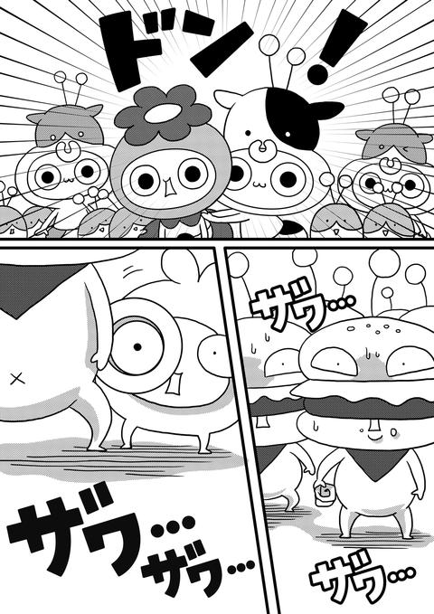 フローラ漫画_21