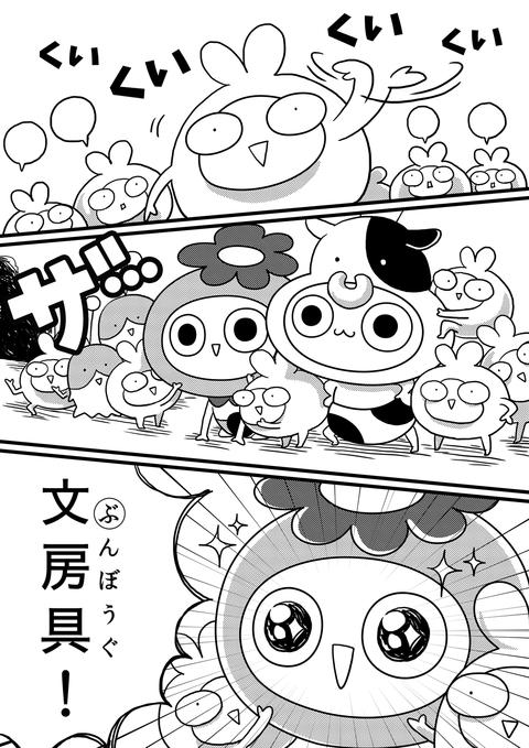 フローラ漫画_22