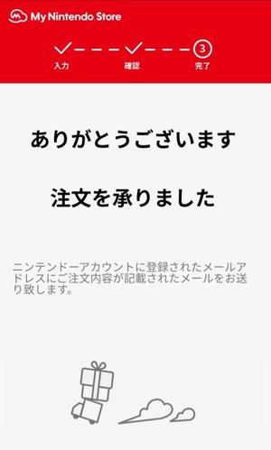 2017-01-23-20-03-00