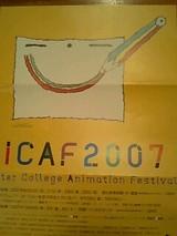 ICAF***