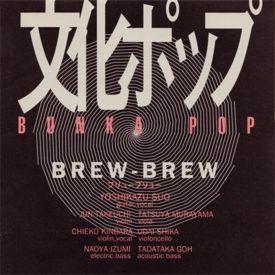 1992_bb_bunka-pop_f_400