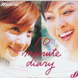 10minute diary