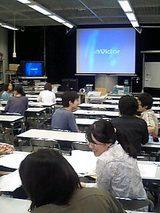 造形大の教室
