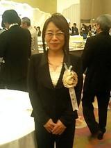 4°Cの田中さん/アカデミー賞受賞