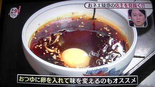 麺汁に卵を入れて