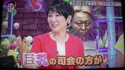 吉川美代子の画像 p1_28