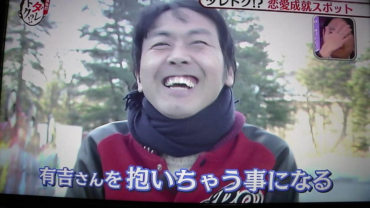 田中卓志の画像 p1_33